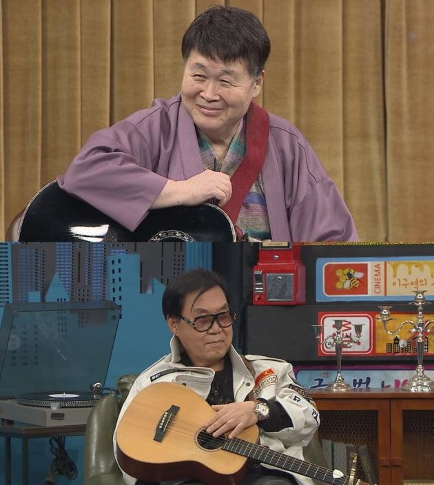 '비디오스타' 쎄시봉 특집 예고/ 사진=MBC 에브리원 제공