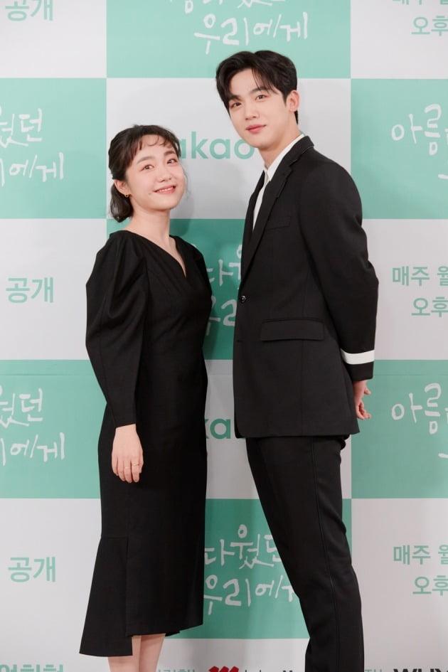 '아름다웠던 우리에게' 김요한, 소주연./사진제공=카카오M