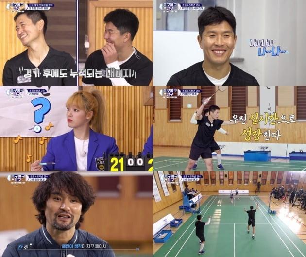사진=KBS 2TV '축구야구말구' 방송 캡처