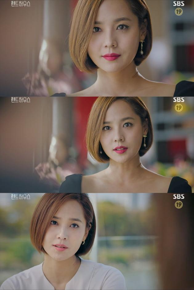 '펜트하우스' 유진./ 사진제공=SBS 방송화면