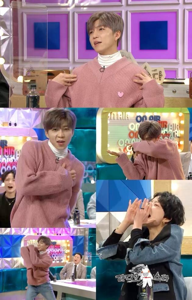 '라디오스타' 유키스 수현/ 사진=MBC 제공
