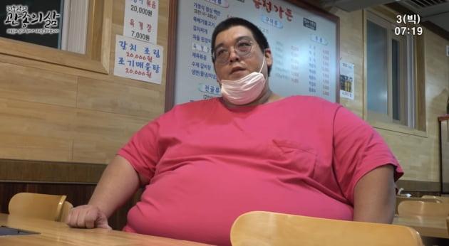 /사진=유튜브 채널 '최홍철'