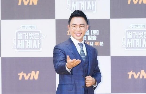 설민석 / 사진 = tvN 제공
