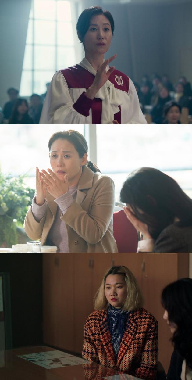 영화 '세자매' 문소리, 김선영, 장윤주./ 사진제공=리틀빅픽처스/영화사 업