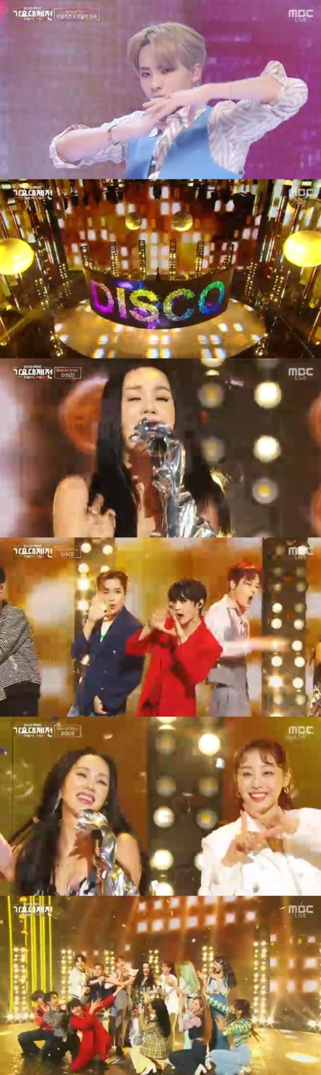 'MBC 가요대제전' / 사진 = MBC 영상 캡처