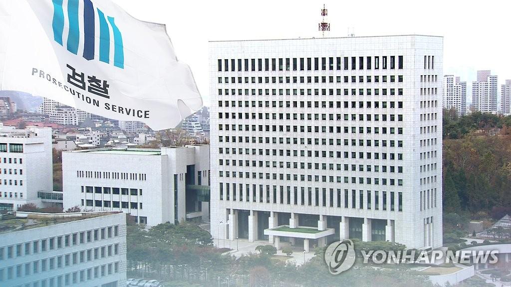 '성형의 아내살인 사건' 수사 검사 등 3명 모범검사 선정