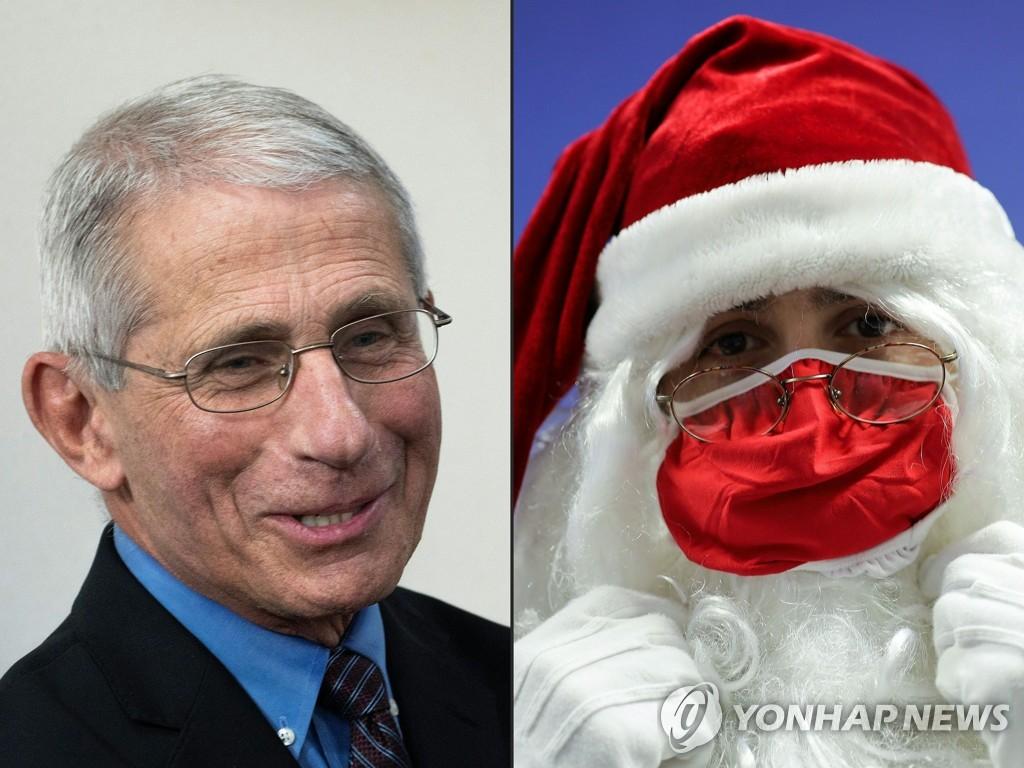 """파우치 """"산타에게 직접 백신 접종했으니 걱정 마세요"""""""