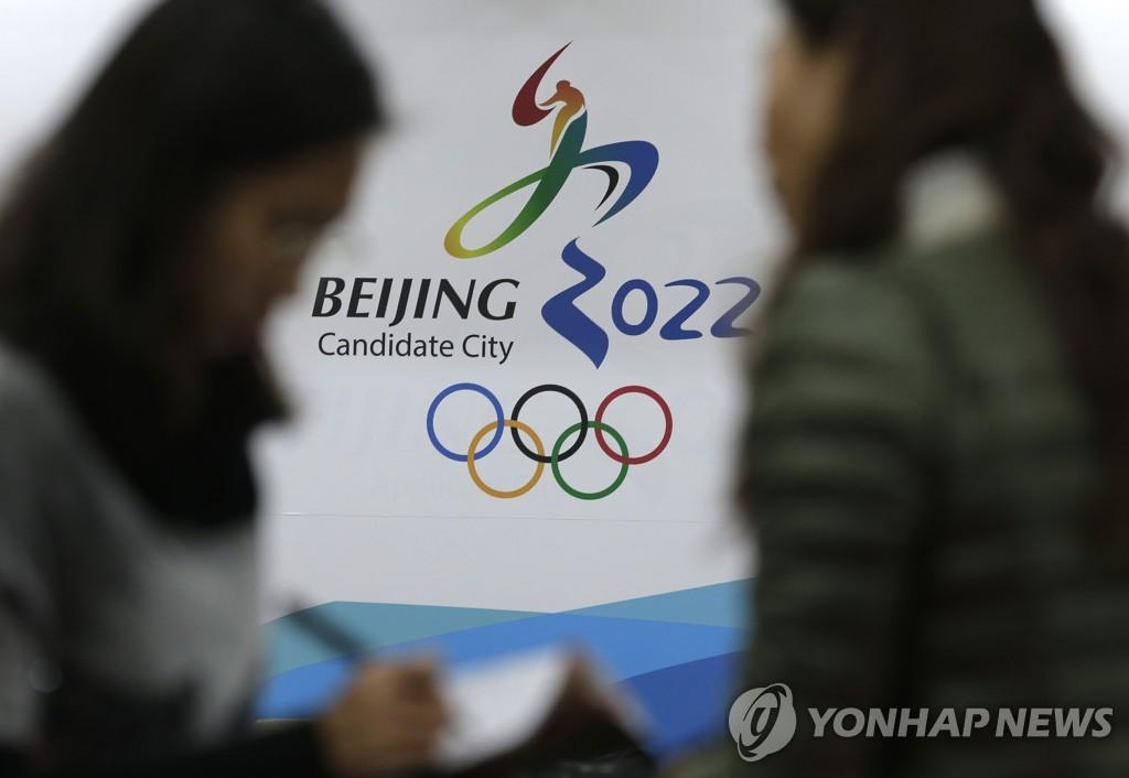 2022년 베이징 올림픽 스키 종목 테스트 이벤트도 모두 취소