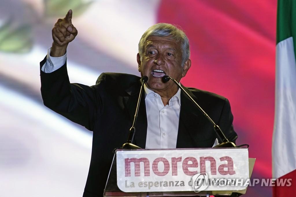 멕시코 3개 야당, 내년 중간선거 앞두고 '적과의 동침'