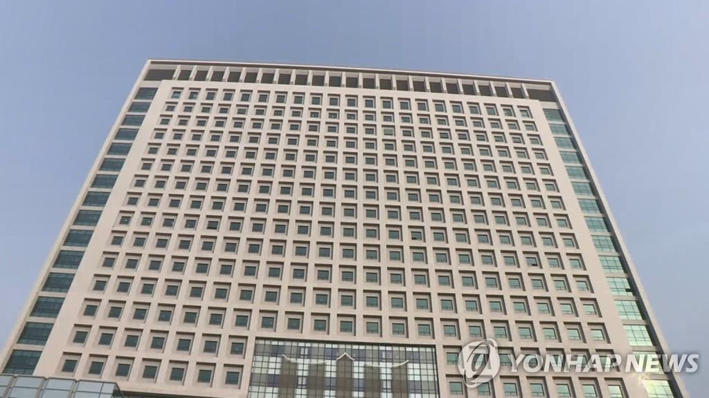 수원지검 검사 이어 수사관도 코로나19 확진 판정