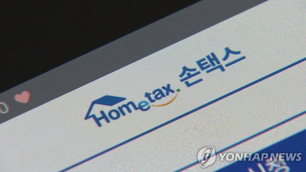 연말정산 시작…서비스업·경단녀 감면확대, 카드·연금 공제↑