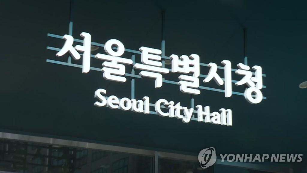 서울시, '거리두기 피해' 소상공인에 9천억원 지원(종합)