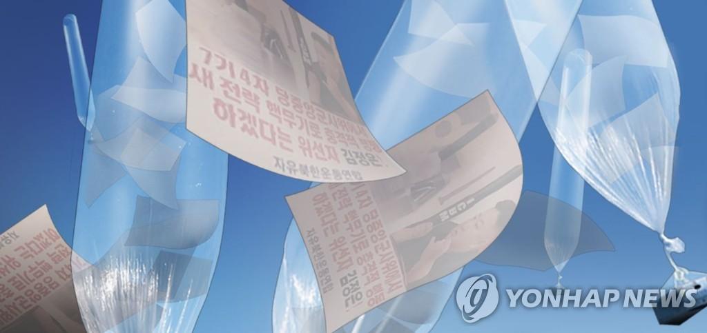 """대북전단금지법 통과에 탈북민단체 반발…박상학 """"계속 보낼 것"""""""