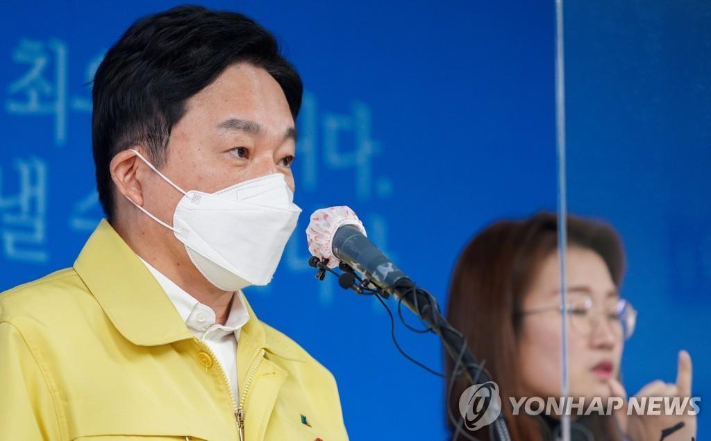 """""""장례식장 확진자만 70명?""""…제주도, 가짜 뉴스 유포자 고발"""