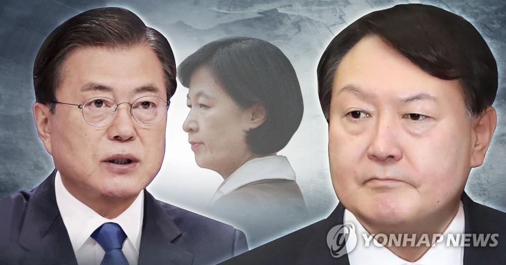 """국민의힘 """"문대통령 사실상 탄핵…직권남용죄 물어야"""""""