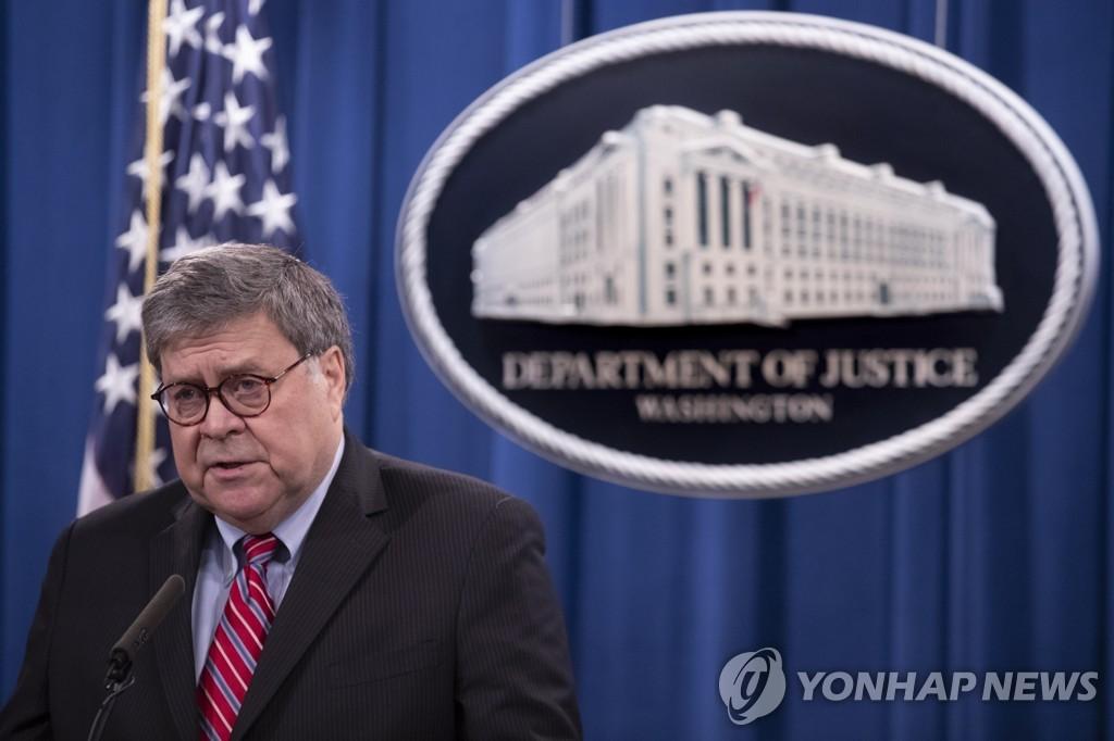 미, 팬암기 폭파사건 새 용의자 기소…사건 32주년 날에 발표