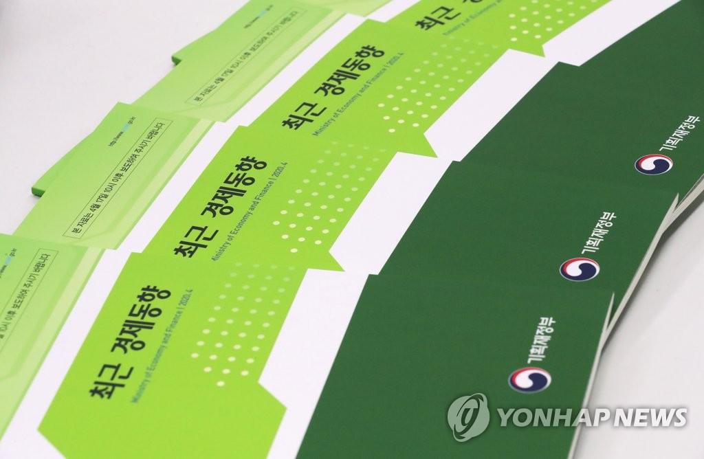 """정부 """"내수 중심 실물경제 불확실성 확대""""…11월 소비지표↓(종합)"""