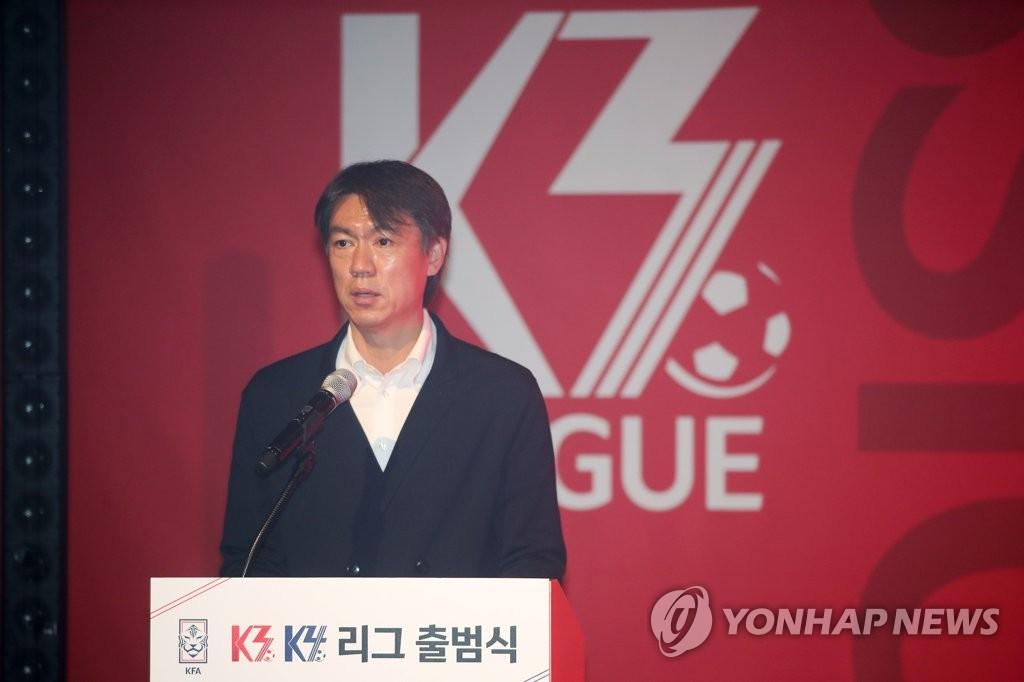 홍명보, 축구협회와 3년간 동행 마침표…'울산 사령탑 임박'