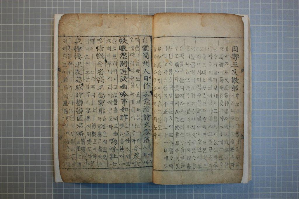 조선왕실 하사품 '기사계첩', 보물서 국보로 승격됐다