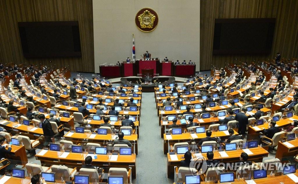 양육없이 유족연금 못탄다…'공무원 구하라법' 국회 통과