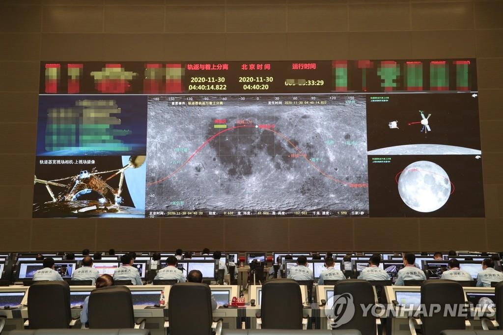 중국 '우주 강국'에 한발 더…44년 만에 달 탐사 꿈 이뤄