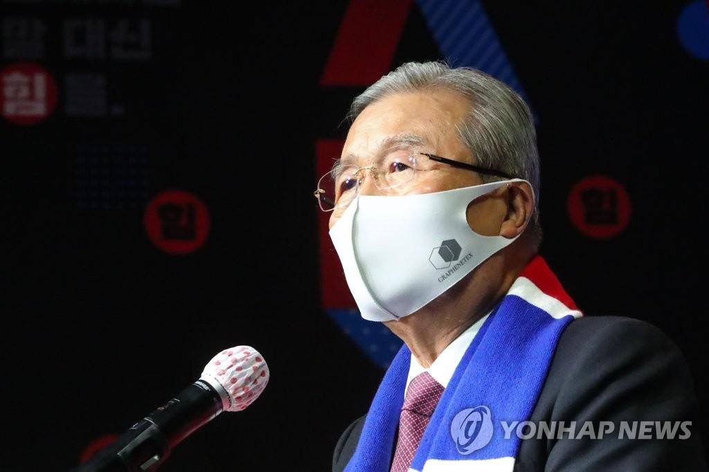 """김종인 """"전직 대통령 사과, 하지 않으면 안될 시기"""""""