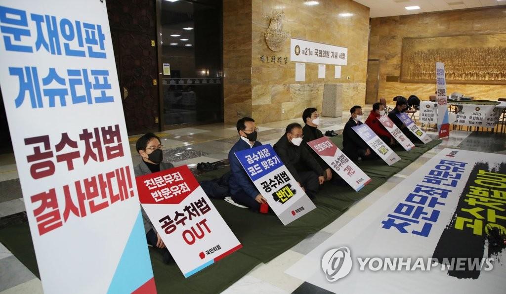 정무위, '전속고발권 유지'로 뒤집어 공정거래법 처리