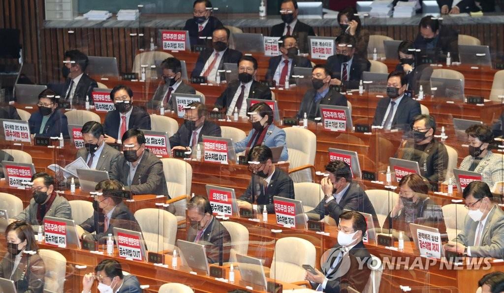 """野 '무제한 토론'도 무기력…""""믿을 건 '국민의 힘'뿐"""""""