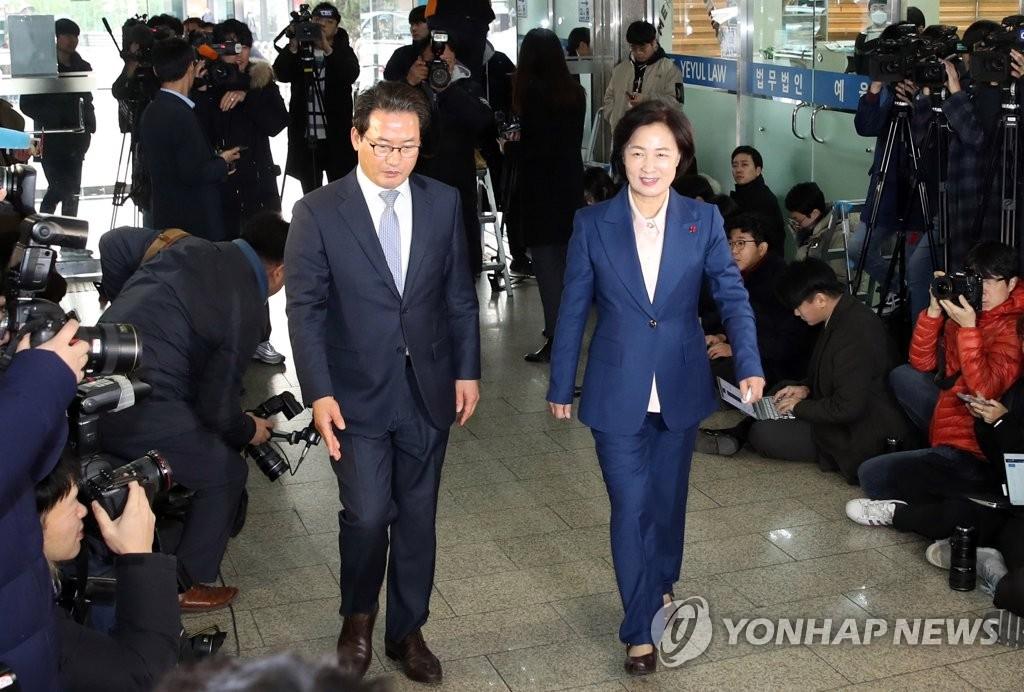'벼랑 끝에 선' 검찰…수사권·조직 축소에 내분까지