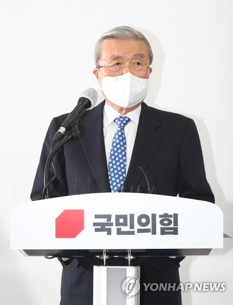 [결산2020] 국민의힘 김종인 비대위 7개월…광주 찾고 탄핵 사과