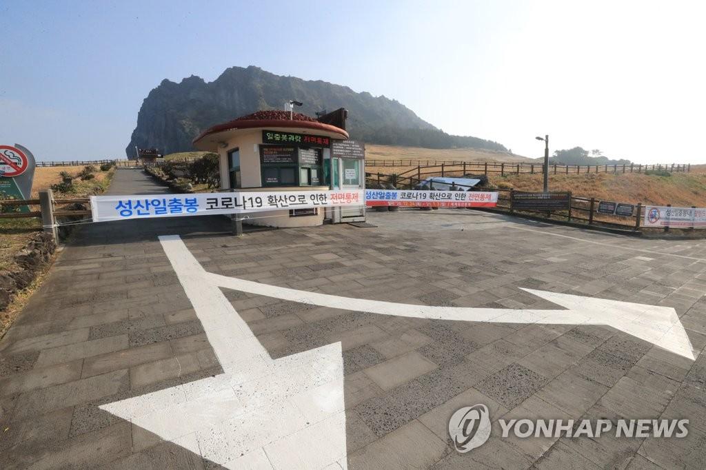 """코로나·한파로 제주 송년분위기 꽁꽁 """"새해 코로나 없길 소망"""""""