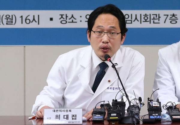 최대집 대한의사협회 회장. 사진=연합뉴스