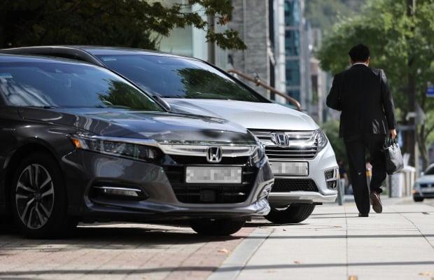 서울 서초구 교대입구 삼거리 인근에 혼다 차량이 주차됐다. 사진=연합뉴스