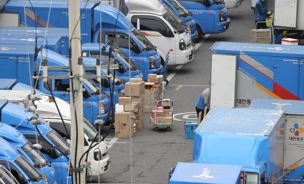 서울의 한 택배 물류센터의 모습./사진=연합뉴스
