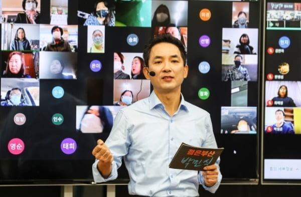 박민식 전 의원이 지난달 9일 부산시의회 브리핑룸에서 내년 부산시장 보궐선거 출마 선언 기자회견을 하고 있다. /사진=연합뉴스