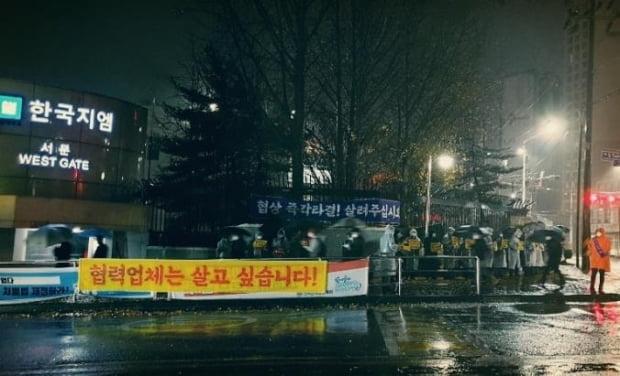 한국GM 협력업체 모임인 한국GM 협신회가 임단협 타결을 요구하는 피켓 시위를 벌이고 있다. 사진=한국GM 협신회