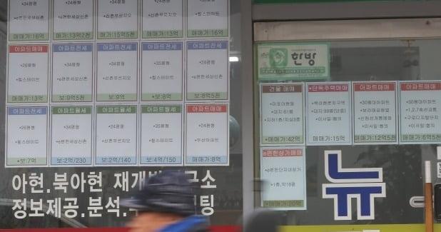 서울 마포구 한 부동산에 전·월세, 매매 안내문이 게시돼있다. /연합뉴스