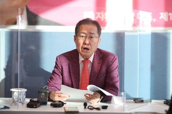 홍준표 무소속 의원/사진=연합뉴스