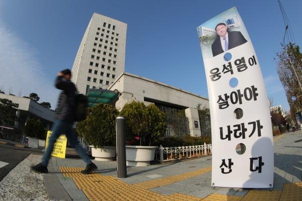 26일 오전 서울 서초구 대검찰청. 사진=연합뉴스