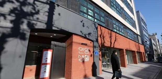 한국토지주택공사(LH)는 대학생·청년의 주거안정을 위해 청년 맞춤형 공유주택 '안암생활'을 공급하고 입주를 시작했다고 밝혔다. /연합뉴스