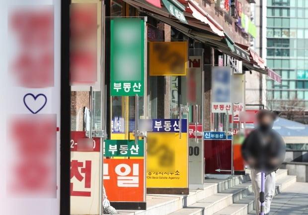 부동산 중개업소들. / 사진=연합뉴스