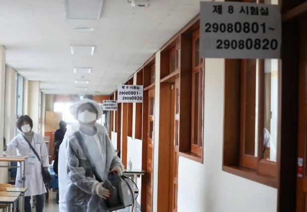 2021학년도 대학수학능력시험일을 하루 앞둔 2일 세종시 한 고등학교에 마련된 시험장에서 방역 관계자들이 신종 코로나바이러스 감염증(코로나19) 소독 작업을 하고 있다. (사진=연합뉴스)