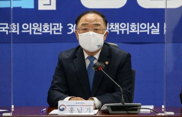 홍남기 부총리 겸 기획재정부 장관이 7일 '2050 탄소중립 실현 당정협의'에서 발언하고 있다. 사진=연합뉴스