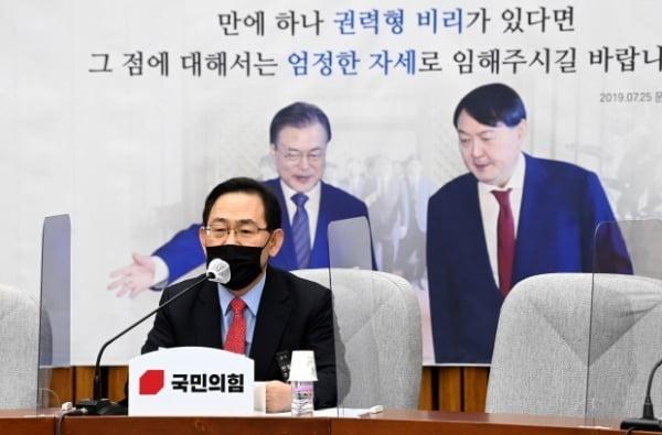 주호영 국민의힘 원내대표가 지난 15일 국회에서 열린 원내대책회의에서 발언하고 있다. /사진=연합뉴스