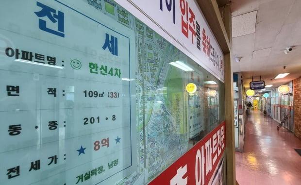 서울 시내 한 중개업소 매물판의 모습. 연합뉴스