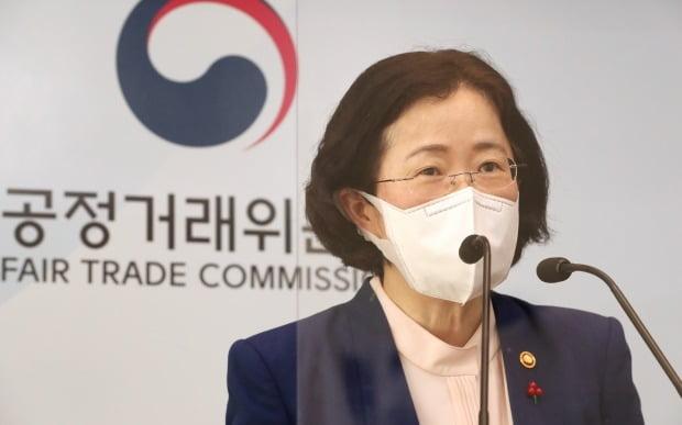 조성욱 공정거래위원장./사진=연합뉴스