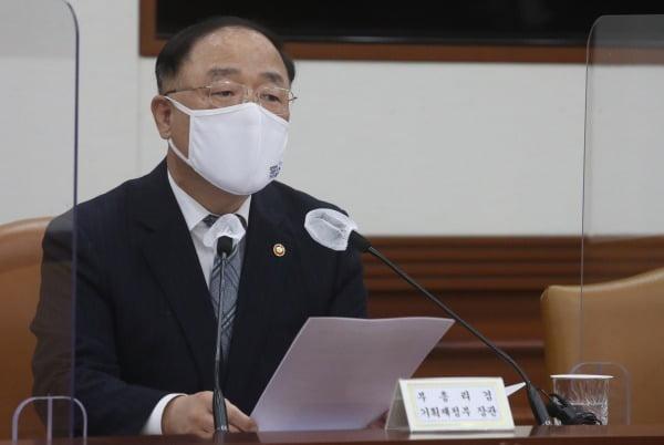 홍남기 경제부총리 겸 기획재정부 장관/사진=뉴스1