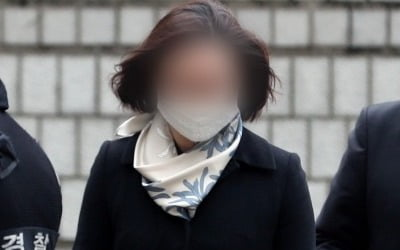 """정경심 자산관리인 """"다 목숨거는데 변호사는 장난쳤나"""" 주장"""