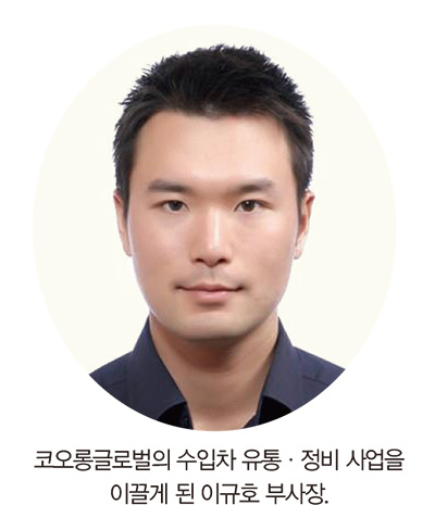 수입차 판매 '1위 탈환한다'…효성에 도전장 내민 코오롱