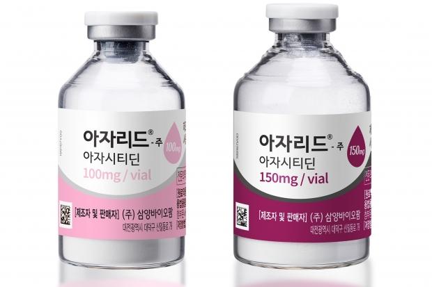삼양바이오팜, 항암치료제 '아자시티딘주' 국내 최초 EU 진출